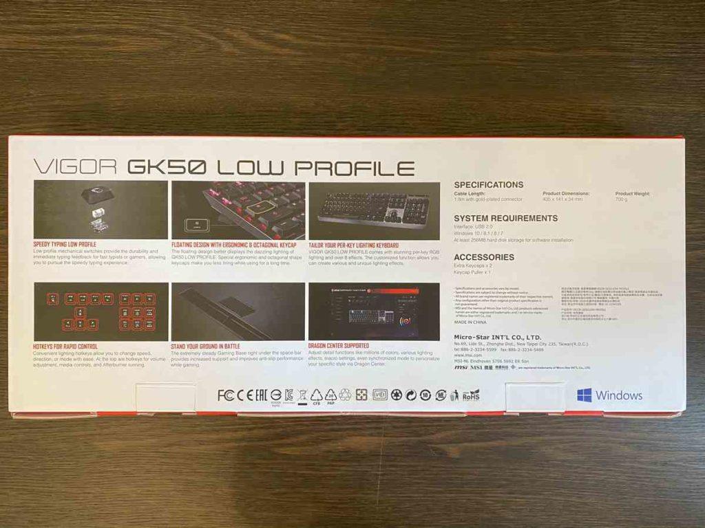 MSI Vigor GK50 Low Profile
