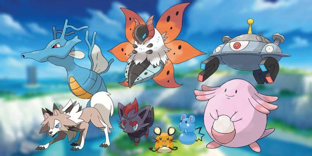 Pokémon Spada e Scudo Magnezone