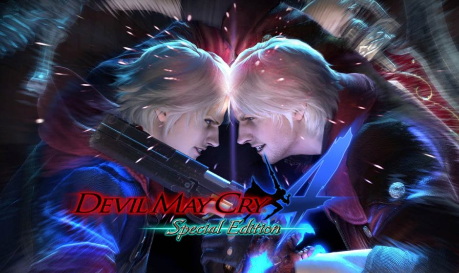 Devil May Cry 4 Special Edition: Guida ai trofei