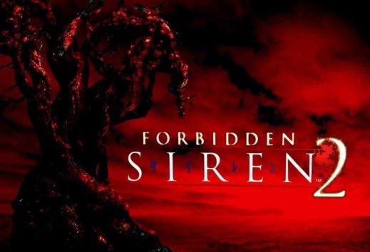 Forbidden Siren in arrivo su PlayStation 5?