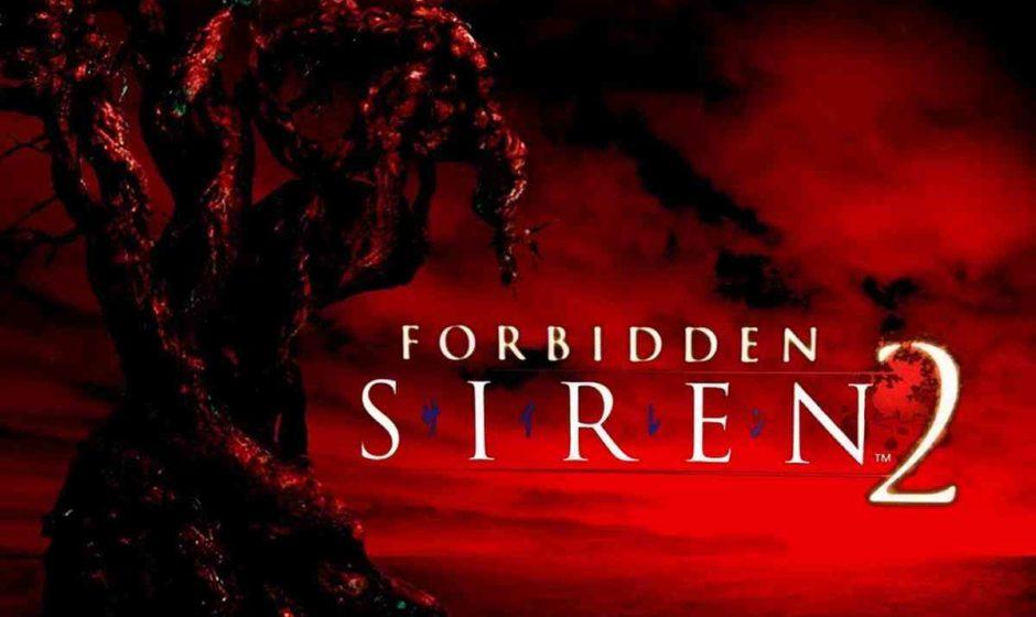 Forbidden Siren in arrivo su PlayStation 5?
