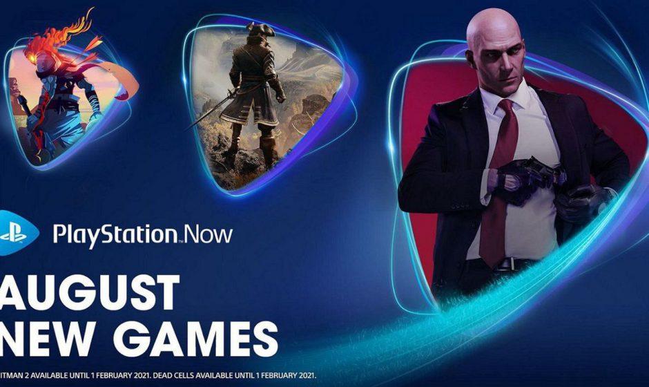 PlayStation Now: i 3 giochi di agosto