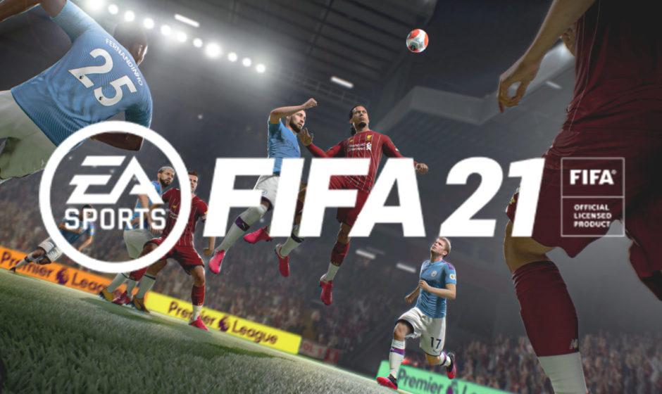 FIFA 21 si conferma il gioco più venduto nel Regno Unito!