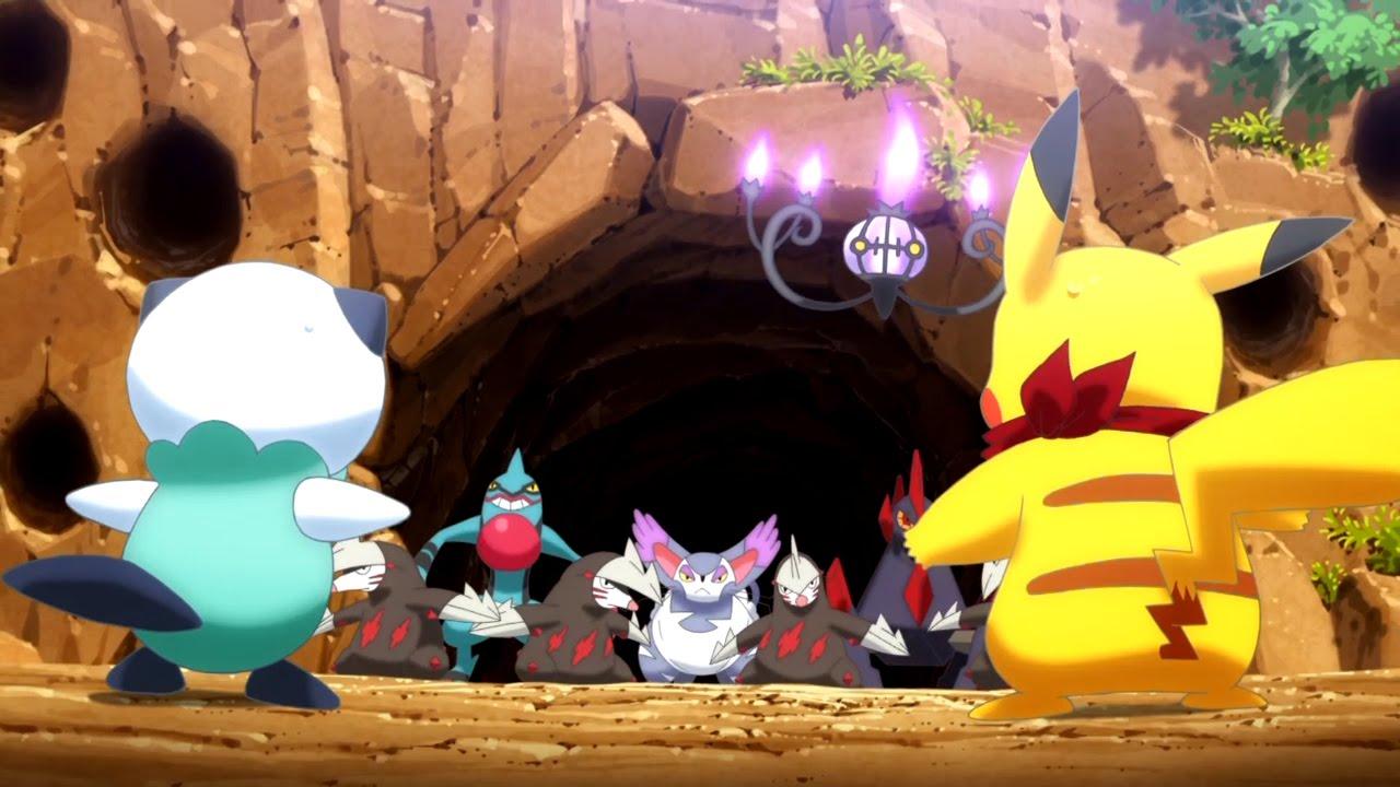 Pokémon Mystery Dungeon Portali