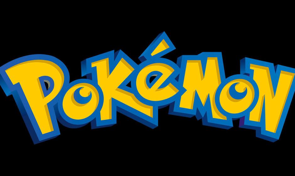Pokémon: annunciata una diretta per domani
