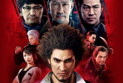 Yakuza: Like a Dragon - Guida al leveling endgame