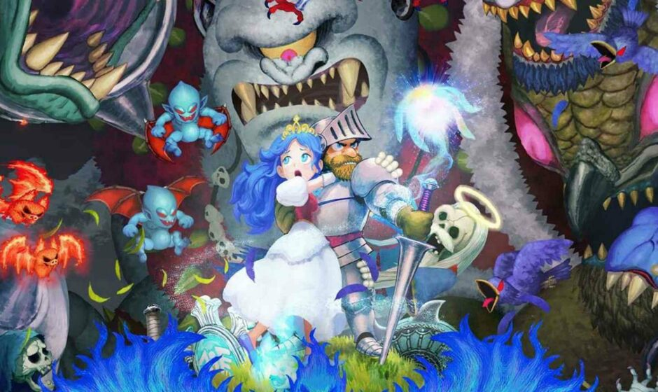 Ghost 'n Goblins Resurrection - Lista Trofei