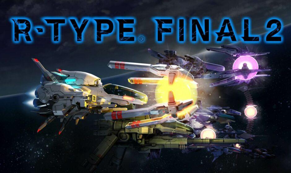 R-Type Final 2 - Lista trofei