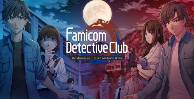 Famicom Detective Club: The Missing Heir & The Girl Who Stands Behind - Recensione