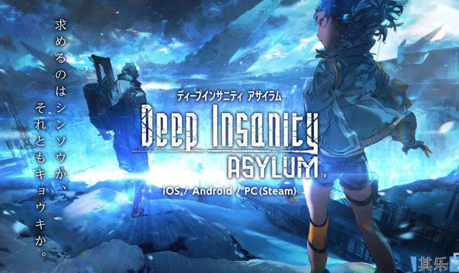 Deep Insanity: nuovo progetto di Square Enix