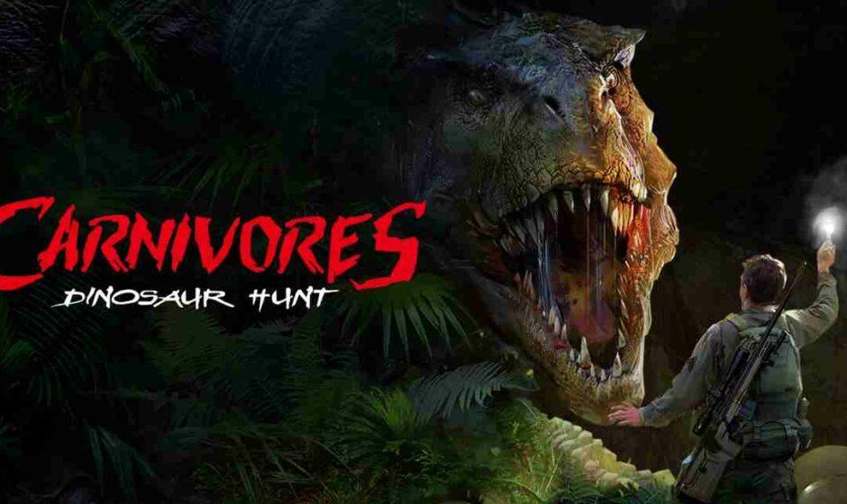 Carnivores: Dinosaur Hunt - Lista Trofei