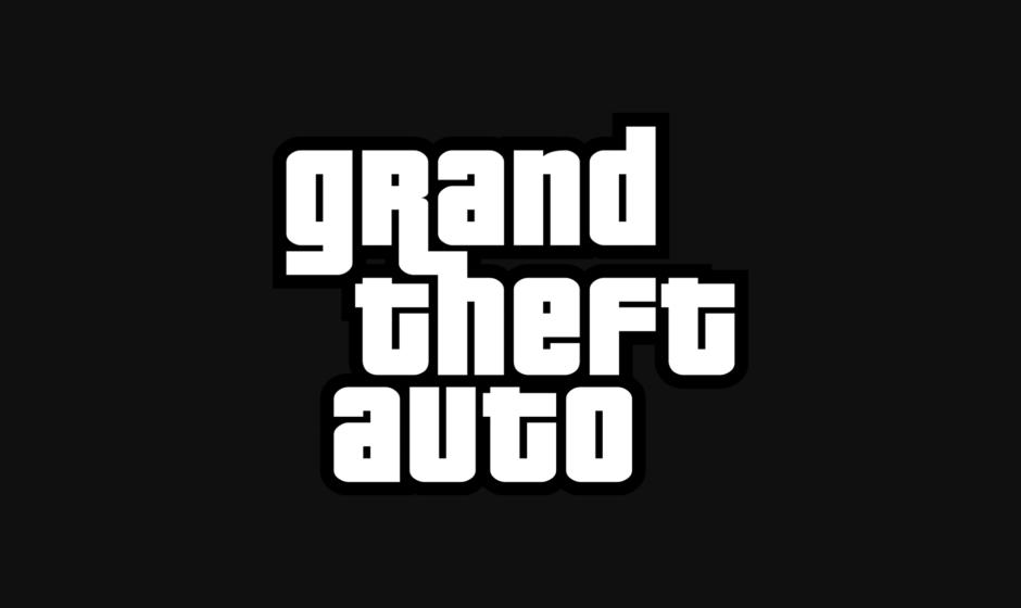 GTA 6: rumor confermati da Schreier