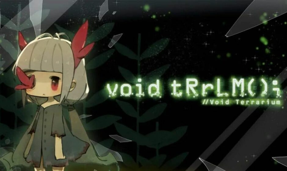 Void Terrarium++ - Lista Trofei